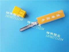 步阳月牙单排13代锡纸工具-十三代锡纸工具