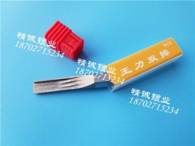 上海开锁技术教学机构怎么样?-锡纸十三代工具