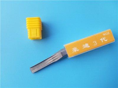 十三代锡纸软开和强开工具是一样的吗-锡纸十三代工具