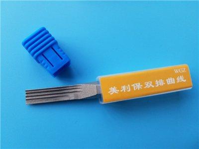 锡纸十三代钥匙-十三代锡纸软硬开工具