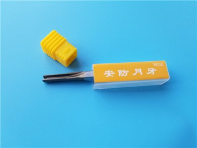 锡纸开锁如何实现极速快开-锡纸十三代工具